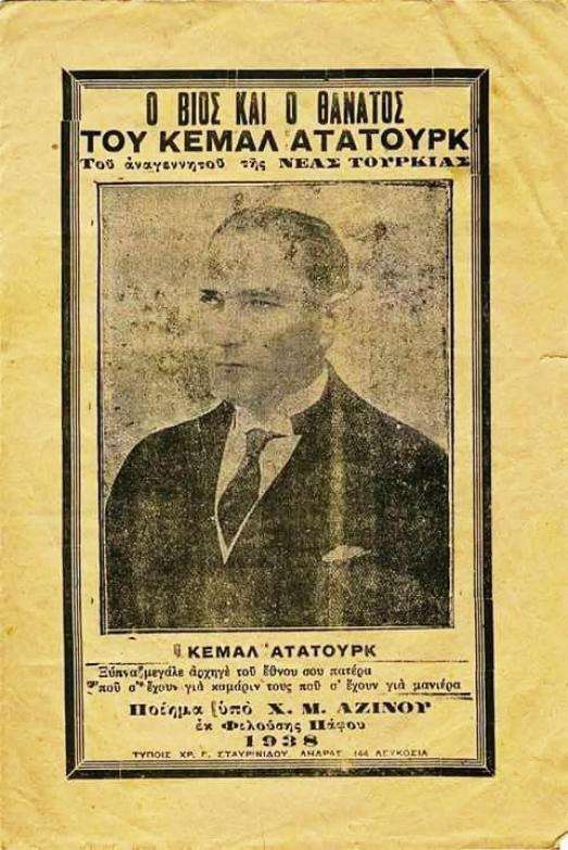 https://ikizkare.com/Kıbrıslı Rum halk ozanı Haralambos M. Azinas'ın Kemal Atatürk'ün Yaşamı ve Ölümü D