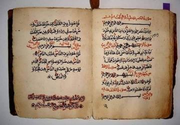 https://ikizkare.com/Kuran-ı Kerim'in ilk Türkçe Tercümesi